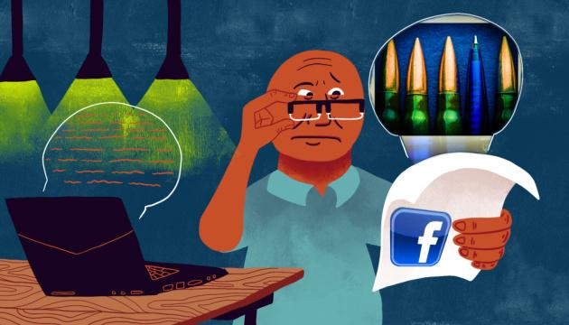 5 висновків з присутності України у рейтингу загроз Facebook