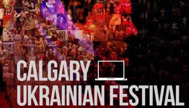 У Калгарі проведуть віртуальний український фестиваль з пирогами