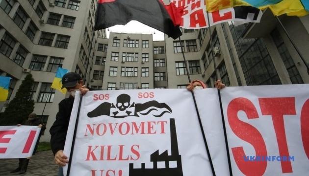 У Харкові відбувся 30-ий пікет проти роботи коксового заводу