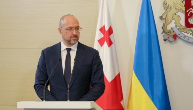 Шмигаль сподівається на відновлення туристичного потоку між Україною та Грузією у 2021 році