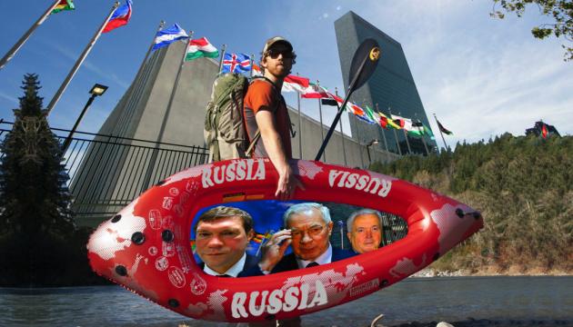 «Будемо бісити»: нові маневри Кремля з дискредитації України