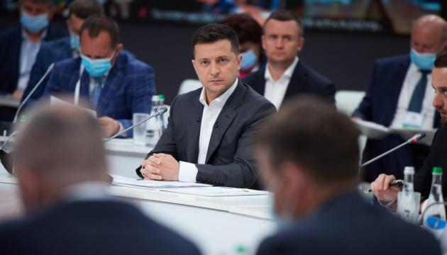 Digitalización: Ordenan en Ucrania el concepto de la aplicación