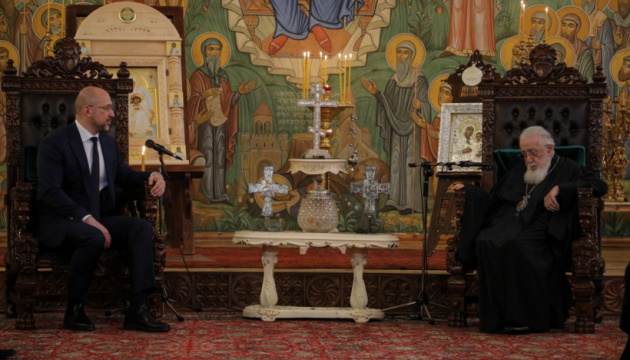 PM Shmyhal meets with Patriarch of All Georgia