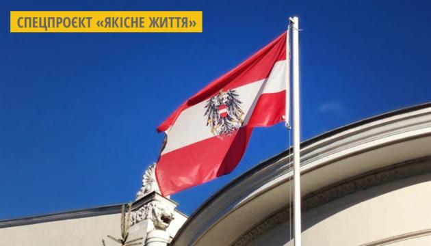 Австрійські військові пересідають на електромобілі