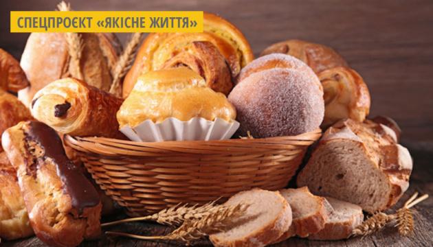 В Івано-Франківську створять пекарню, де працюватимуть люди з ментальними розладами