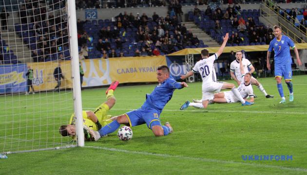 Ucrania derrota 1-0 a Irlanda del Norte en un amistoso