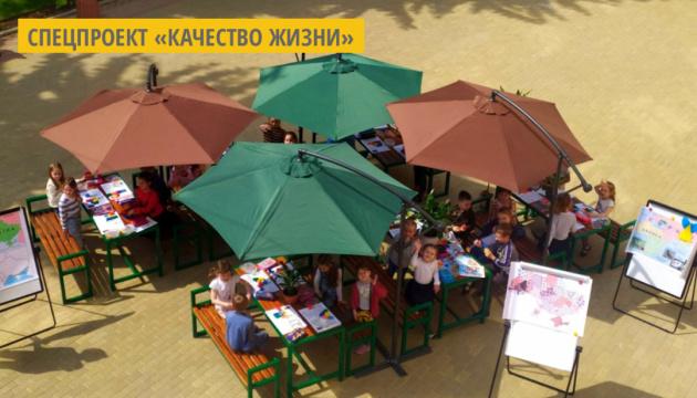 «Двор счастья»: в Тернополе обустроили зону для отдыха