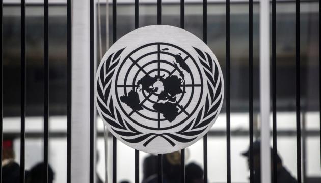 Ucrania ante la ONU ofrece al mundo su experiencia en TI en la lucha contra la corrupción