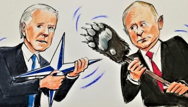 正反対の見方の米露首脳会談