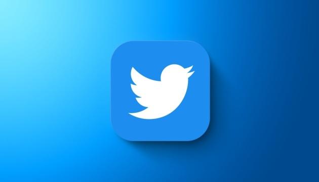 Редагування, закладки й кольорові теми: Twitter запустив ексклюзивну підписку