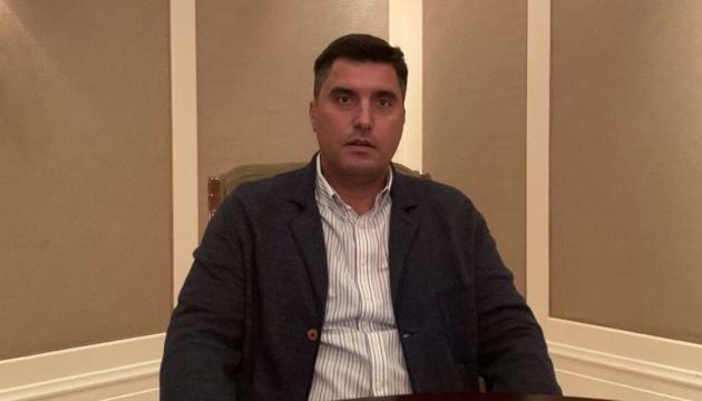 Ексрегіонал Левченко приїхав в Україну, бо його справу закрила поліція - СБУ
