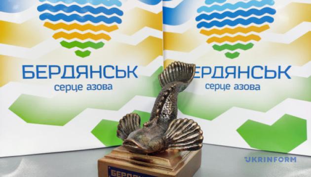 Бердянск: новости летнего туристического сезона 2021 года