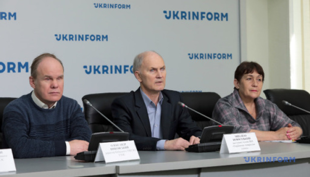 Незрячі громадяни України. Потреба в соціалізації та підтримці влади