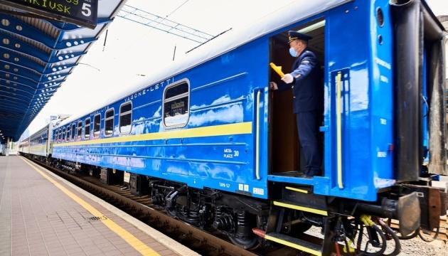 Кто из украинцев может ехать в Венгрию поездом «Киев-Вена» - разъяснение посольства