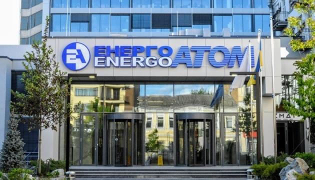 Los embajadores del G7 y el liderazgo de Energoatom discuten más interconectividad con el resto de Europa