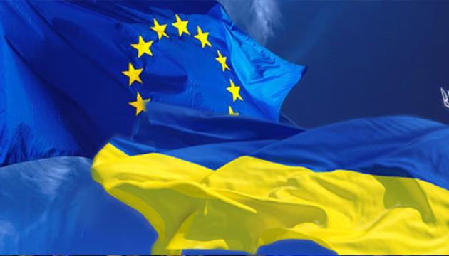 Ucrania y la UE inician un diálogo sobre ciberseguridad