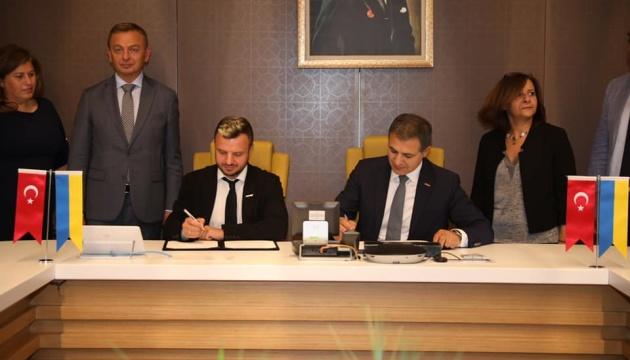 Visit Ukraine й TÜRSUB домовились про співпрацю