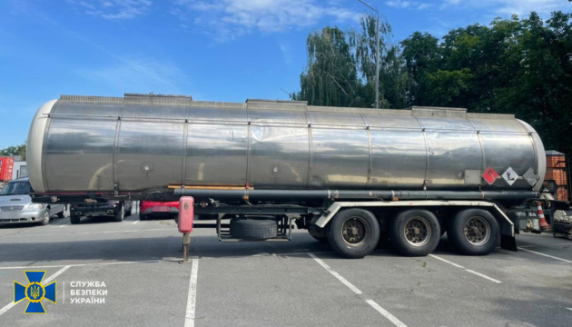 СБУ не дала ввезти в Україну хімікати з російського заводу