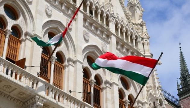 Hungría dispuesta a apoyar la adhesión de Ucrania a la OTAN y la UE