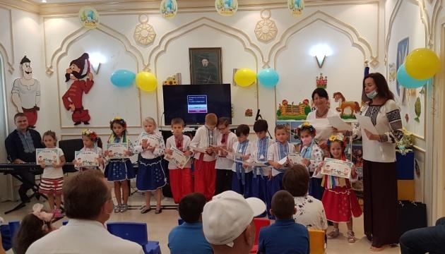 Українська школа в Абу-Дабі відзначила завершення навчального року