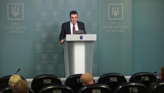Проти Nord Stream 2 зараз борються всі українські дипломати – Данілов