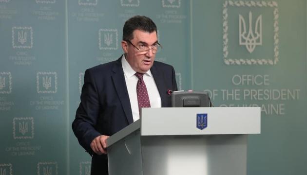 Фирташ и Фукс не могут пользоваться счетами и продавать активы в Украине - Данилов