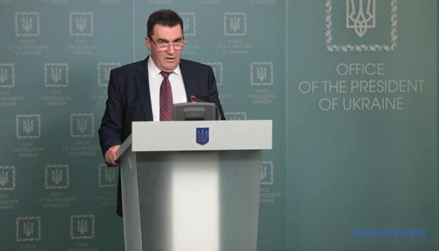 ТКГ перенесут из Минска, вопрос решается - Данилов