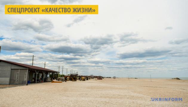 Бердянск планируют развивать как центр постковидной реабилитации