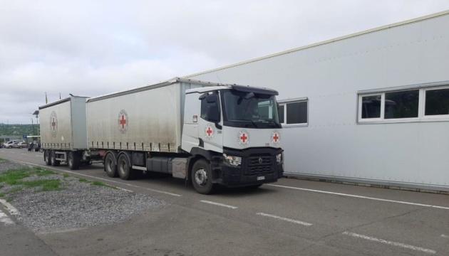 На окуповані території Донеччини й Луганщини доставили понад 55 тонн гумвантажу