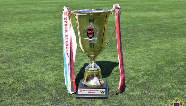 25 червня стартує 1/8 фіналу першого Кубка Захисників України 2021