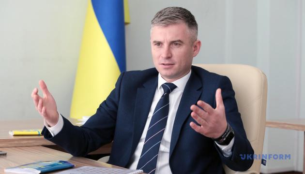 Na Ukrainie uruchomiono system automatycznej kontroli deklaracji - Nowikow
