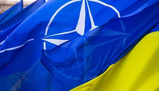 NSDC decides to deepen Ukraine's integration into NATO