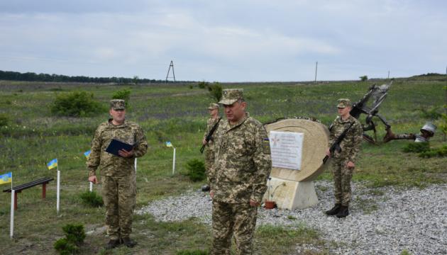 Під Слов'янськом вшанували пам'ять загиблих у 2014 році пілотів