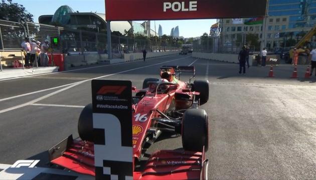 Формула-1: Леклер виграв кваліфікацію Гран-прі Азербайджану