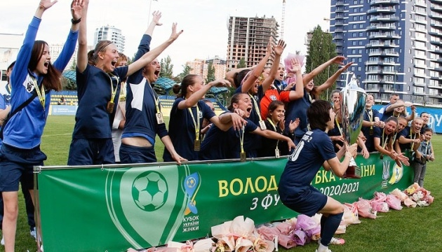 «Житлобуд-2» став володарем Кубка України з футболу серед жіночих команд
