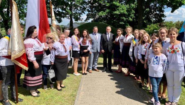 На півночі Польщі вшанували пам'ять вояків УНР