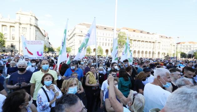 У Будапешті відбулася акція проти будівництва китайського університету