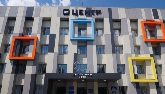 Без черг та папірців: у Житомирі відкрився центр держпослуг
