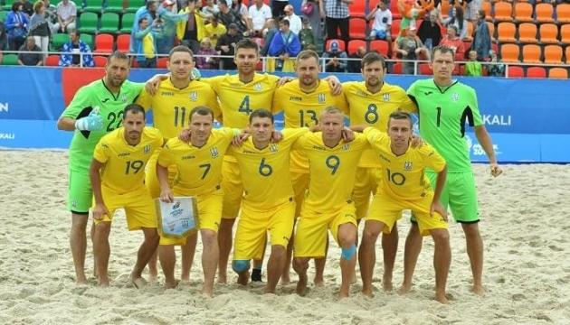 Україна дізналася суперників у відборі на ЧС-2021 з пляжного футболу