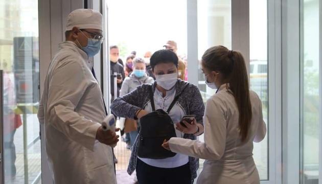 Ukraine reports 420 new coronavirus cases