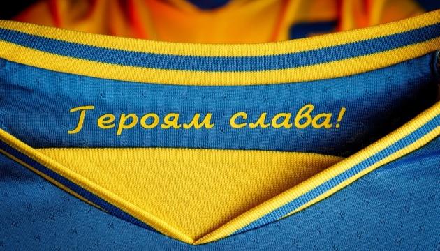 サッカー・ウクライナ代表、欧州選手権に向けて新ユニフォーム発表