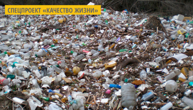 На Тернопольщине ликвидировали 8 стихийных свалок