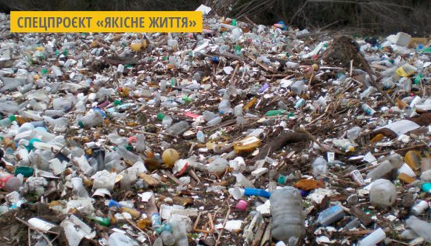 На Тернопільщині ліквідували 8 стихійних сміттєзвалищ