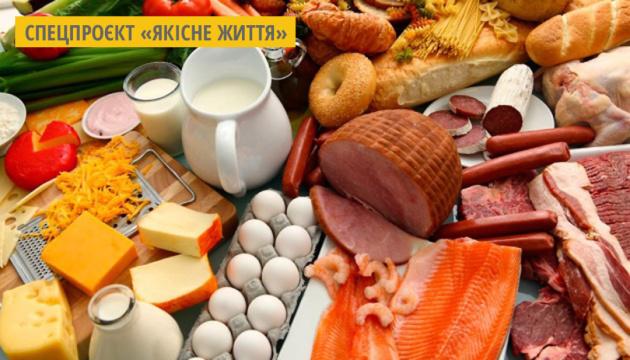 В Україні стартувала кампанія з безпечності продуктів харчування «А дитині можна?»