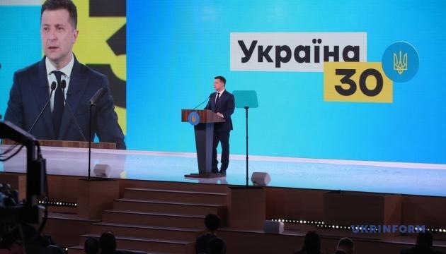Зеленський підписав закон про обмеження обігу пластикових пакетів