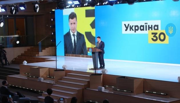 В Україні стартує екологічний проєкт «Зелена країна» - Президент