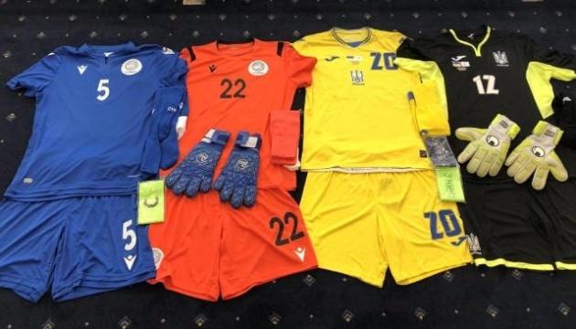Матч проти Кіпру збірна України зіграє у жовтій формі