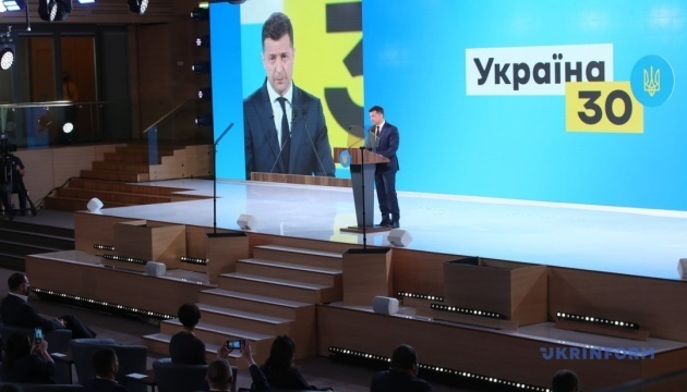 Ukraine launches Green Country project – president