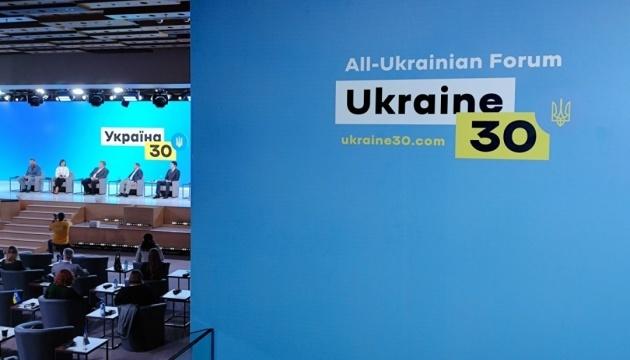 "Zelensky inaugura el Foro ""Ucrania 30. Ecología"""