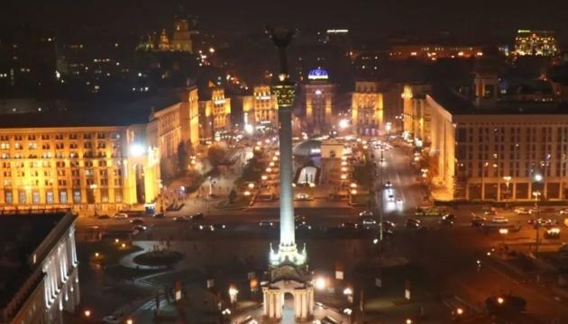 Розпочала роботу Міжнародна місія медіамоніторингу з дезінформації щодо України та діаспори